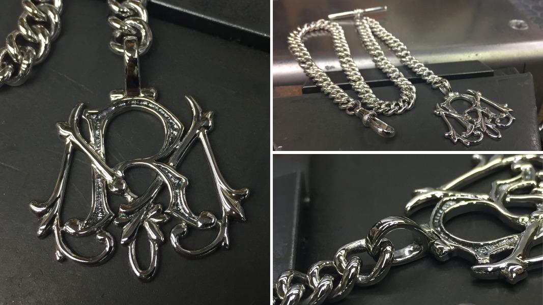53_ujo_rocks_bespoke_handmade_sterling_silver_monogram_fob_and_albert_chain
